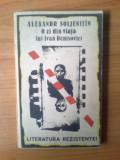 K2 Alexandr Soljenitin - O zi din viata lui Ivan Denisovici, Alta editura, 1991