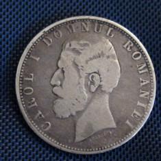 Moneda carol I -5lei 1881 - Moneda Romania