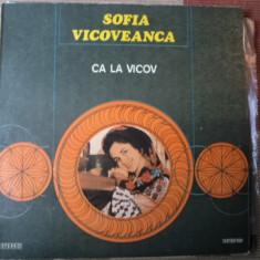 Sofia vicoveanca discografie vinyl lp Muzica Populara electrecord, VINIL