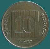ISRAEL KM#158   10 Agorot (1985-2012), Asia