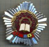 973 INSIGNA - FRUNTAS IN INTRECERE -1978 -starea ce se vede