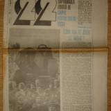 Ziar , 22  -  9 Martie 1990