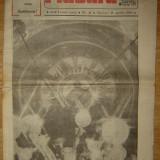 Ziar , Flacara  -  18 Aprilie 1990