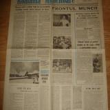 Ziar , Romania Muncitoare - 4 Ianuarie 1990