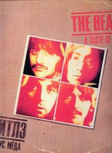 -Y- THE BEATLES A TASTE  OF HONEY DISC  VINIL LP