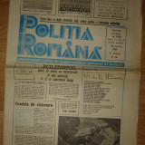 Ziar , Politia Romana - 29  Martie 1990
