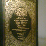 The Holy Qur'an -Arabic Text... ABDULLAH YUSUF ALI -M. K. DAHER (2007)