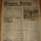 Ziar , Romania Muncitoare - 2 Februarie 1990