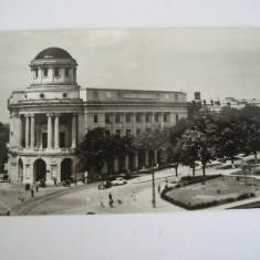 RC - IASI 55 - Carte Postala Moldova dupa 1918, Necirculata, Fotografie