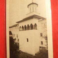 Ilustrata - Manastirea Horezu - Paraclisul Bisericii, interbelica - Carte Postala Oltenia dupa 1918