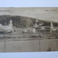 C.P.VATRA DORNEI GARA DIN 1925 - Carte Postala Transilvania dupa 1918