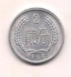 No(1) moneda-CHINA- 2 Fen 1984