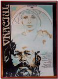 Vraciul (grafica) - Afis Romaniafilm film polonez din 1982, afise Epoca de Aur