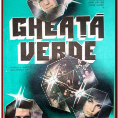 Gheata verde - Afis Romaniafilm film american din 1981, afise filme Epoca de Aur, cinema, filmele copilariei, Omar Sharif, Ryan O'Neal