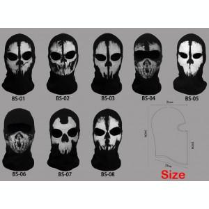 Masca Cagula Call-of-Duty ski snowboard motor paintball Halloween cosplay +CADOU