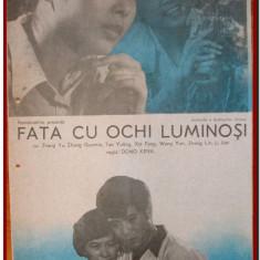Fata cu ochi luminosi - Afis Romaniafilm film chinezesc din 1980, afise filme Epoca de Aur, cinema, filmele copilariei