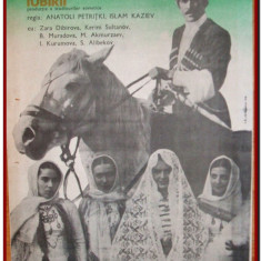 Talismanul iubirii - Afis Romaniafilm film sovietic din 1984, afise filme Epoca de Aur, cinema, filmele copilariei