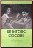 Se intorc cocorii - Afis Romaniafilm film chinezesc din 1982, afise filme Epoca de Aur, cinema, filmele copilariei