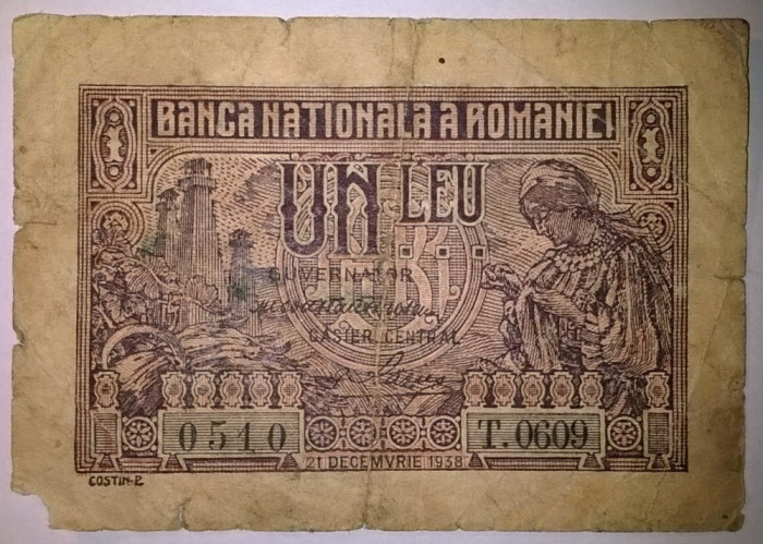 Bancnota - Regatul Romaniei - 1 Leu 21-12-1938