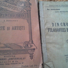 ARTE SI ARTISTI de ION PETROVICI+CADOU Din cronica filosofiei romanesti, Alta editura