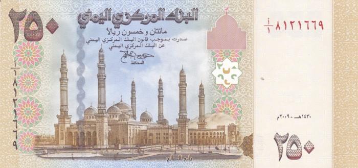 Bancnota Yemen 250 Riali 2009 - P35 UNC
