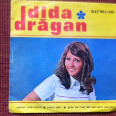 Dida dragan visata mea iubire n am stiut disc single vinyl Muzica Pop electrecord usoara, VINIL