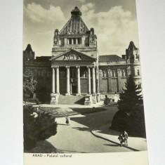 Carte postala/ilustrata - ARTA - ARHITECTURA - Arad - Palatul Cultural - necirculata anii 1950 - 2+1 gratis toate produsele la pret fix - RBK6244 - Carte Postala Banat dupa 1918, Fotografie