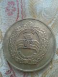 Medalie Inspectoratul General al Politiei 74 grame, taxele postale 6 roni, 80 roni