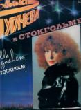 -Y- ALLA PUGACHEVA IN STOCHOLM ( MELODIYA C60 23481 002 ) DISC VINIL LP
