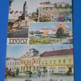 carte postala vedere colaj LUGOJ .circulata 1974. Judetul timis (tm 004)