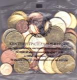 Moneda Cipru Euro Starter Kit 2008 - set oficial = 47 monede Euro necirculate in punga bancii, Europa