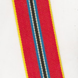 Bnk md Medalia jubiliara Carol I - panglica - REPLICA - lungime 14 cm - Medalii Romania