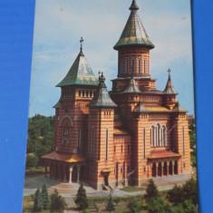 Carte postala vedere TIMISOARA CATEDRALA MITROPOLIEI BANATULUI judetul TIMIS. Circulata (tm 023) - Carte Postala Banat dupa 1918