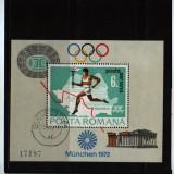 1972 l.p. 788 stampilat