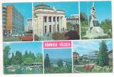 #carte postala(marca fixa)-RAMNICU VALCEA-colaj