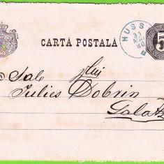 Intreg postal francat 5 BANI CARTA POSTALA trimisa in 1880 de la Husi (HUSSY pe stampila) la Galati Galatz cu stampila USER ROSENBLATT HUSSY