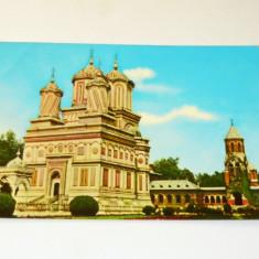 Carte postala/ilustrata - ARTA - RELIGIE - Manastirea Curtea de Arges - necirculata anii 1980 - 2+1 gratis pt. produsele la pret fix - RBK6300 - Carte Postala Muntenia dupa 1918, Fotografie