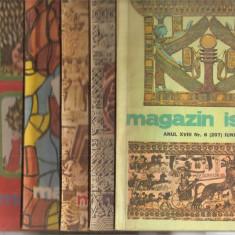 (C5088) MAGAZIN ISTORIC ANUL XVIII, 1984, NR. 1-12, AN COMPLET, 12 NUMERE - Revista culturale
