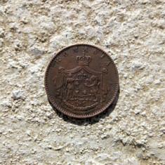 5 bani 1867 - Moneda Romania