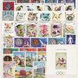649 - Lot timbre neuzate Romania(39timbre+1colita)serii complete, perfecta stare - Timbre Romania