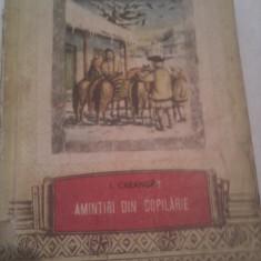 AMINTIRI DIN COPILARIE DE ION CREANGA ILUSTRATII COCA CRETOIU 1955 - Carte educativa