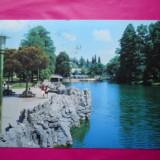 HOPCT 9139 ITALIA BOLOGNA -GRADINA MARGHERITA / MICUL LAC [ CIRCULATA ], Europa