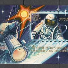 U.R.S.S.1980 Cosmonautica-Bl. SU.1167 - Timbre straine, Nestampilat