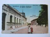 C.P. ALBA IULIA LICEUL MIHAI VITEAZUL 1917/1921, Circulata, Printata