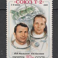 U.R.S.S.1980 Cosmonautca-Soiuz T2  SU.1195