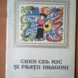 k1 Chen cel mic si fratii dragoni