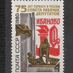U.R.S.S.1980 75 ani primul deputat sovietic SU.1176 - Timbre straine