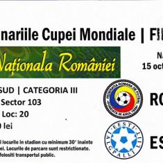 Bilet meci fotbal ROMANIA - ESTONIA 15.10.2013