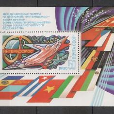 U.R.S.S.1980 Cosmonautica:Programul Intercosmos-Bl. SU.1171 - Timbre straine, Nestampilat