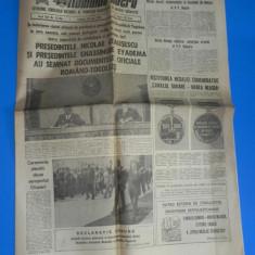 ZIARUL ROMANIA LIBERA 26 MAI 1984 - INTALNIRE CEAUSESCU- PRESEDINTELE TOGO - (01106